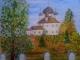 «Никольская церковь, г. Ныроб» 30х35. Холст на картине, масло. Февраль 2018